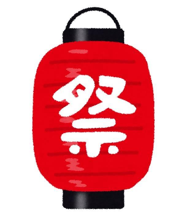 秋のリフォーム祭り開催のお知らせです 野尻トーヨー住器のイベントキャンペーン 写真1