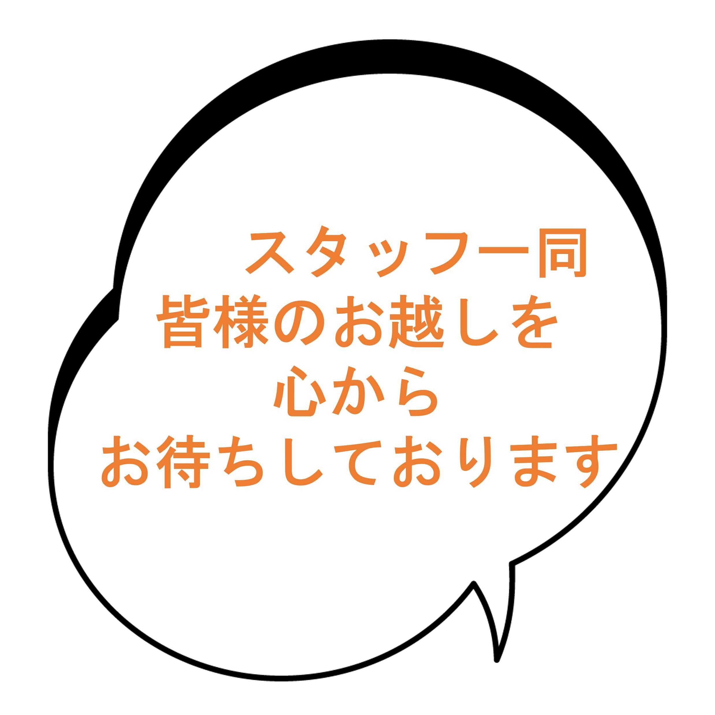 秋のリフォーム祭り開催のお知らせです 野尻トーヨー住器のイベントキャンペーン 写真7
