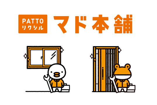 カワバタトーヨー住器の写真