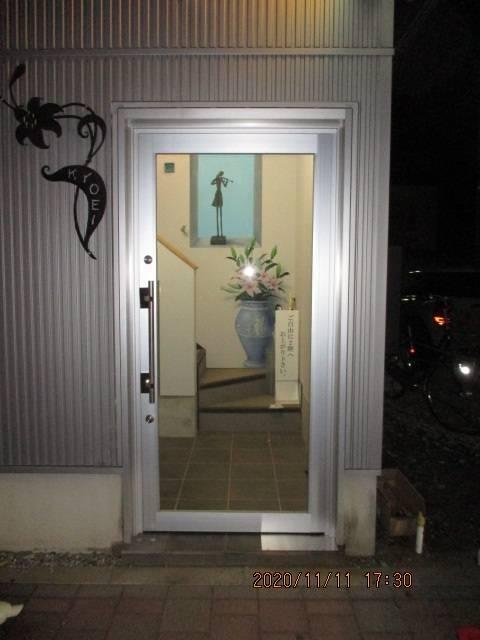 光トーヨー住器の事務所ドアの交換!の施工後の写真1