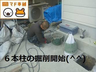 施工事例の写真