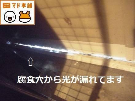 竹原屋本店の★頼まれゴト≫≫≫OK!≫≫いらっしゃい(^O^)/の施工前の写真2
