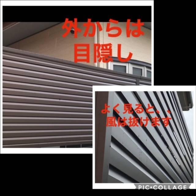 原口建材店 熊本のH様邸目隠しフェンスの施工後の写真1