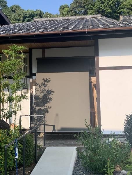 小林エコ建材の「これいいですね!」訪問客の方が興味津々ですの施工後の写真1
