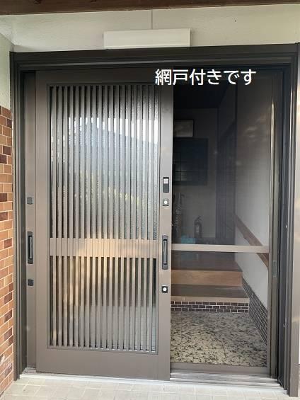 小林エコ建材の古くなった玄関引戸をリフォームしたいの施工後の写真2
