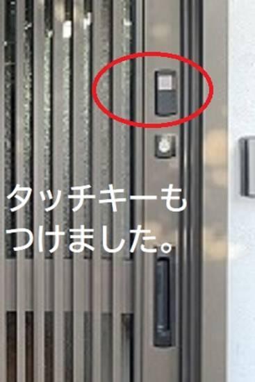 小林エコ建材の古くなった玄関引戸をリフォームしたい施工事例写真1