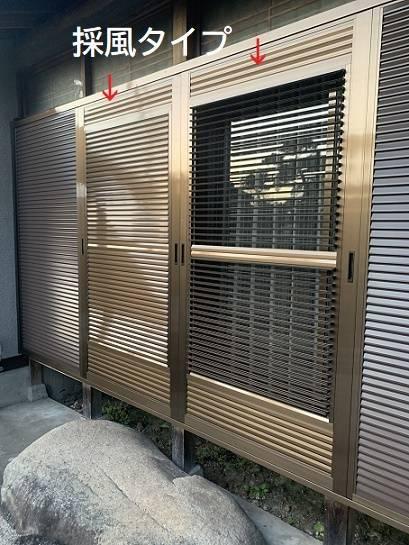 小林エコ建材の古くなった木製雨戸、取り替えられますか?の施工後の写真3