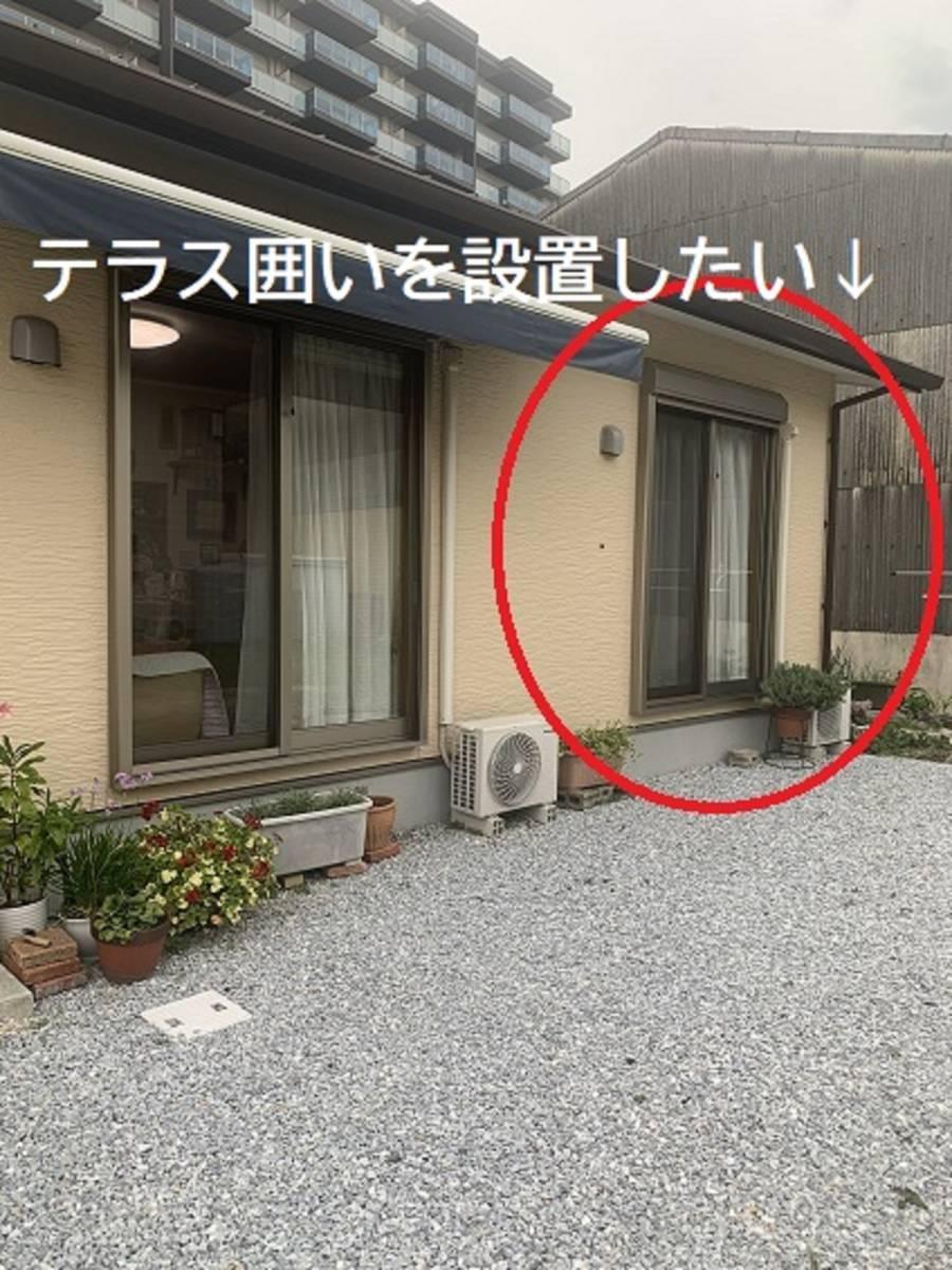 小林エコ建材のくつろげるスペースができました☆の施工前の写真1