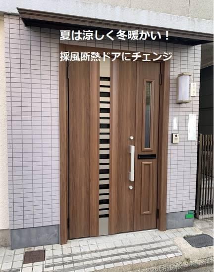小林エコ建材の明るくモダンな玄関ドアに早変わり!機能も充実!施工事例写真1
