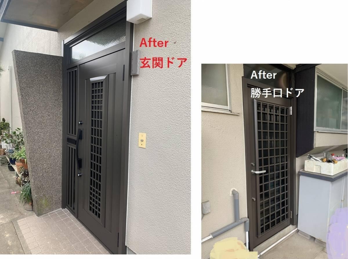 小林エコ建材の古くなった玄関ドア変えられますか?の施工後の写真1