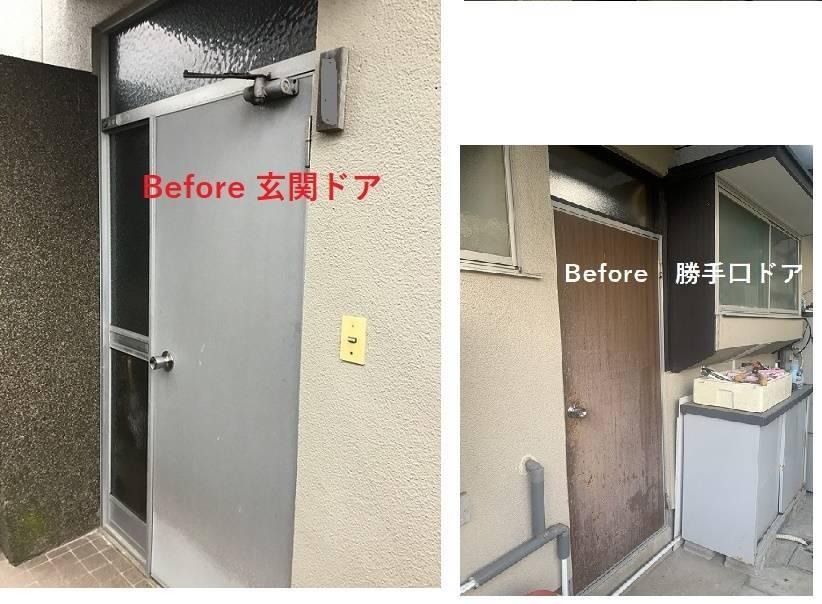 小林エコ建材の古くなった玄関ドア変えられますか?の施工前の写真1