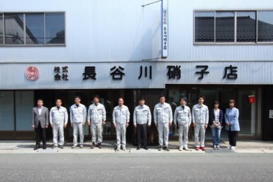 長谷川硝子店の写真