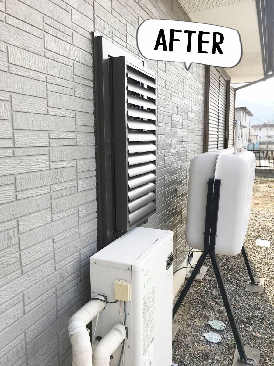 更埴トーヨー住器の浴室がとにかく寒く、暖房器も設置したが暖まらないのでどうにかしたいとご相談(千曲市戸倉)の施工後の写真1