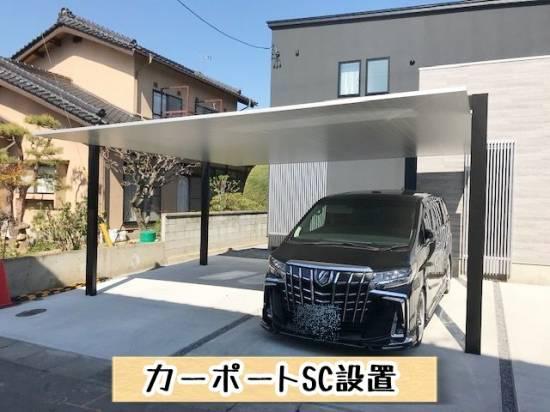 更埴トーヨー住器の2台駐車が出来て、ロング柱 照明付き 住宅に合うカーポートを希望(長野市富竹)施工事例写真1