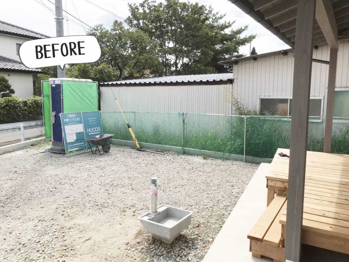 更埴トーヨー住器の道路から家の中が覗かれないようにある程度目隠ししたいとご要望(長野市吉田)の施工前の写真2