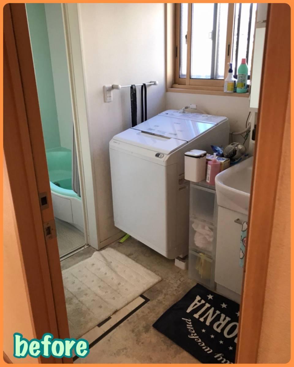 MITSUWA 西尾のトイレのランプが点滅するので不安!の施工前の写真2