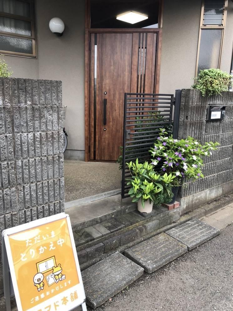 LUXSの★リシェント玄関ドア 施工★の施工後の写真1