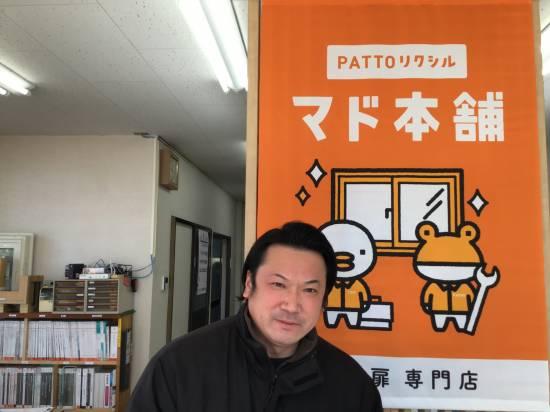 森川 俊昭の写真