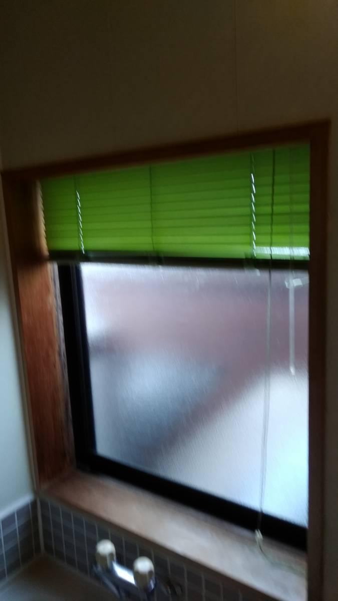 カミケン+の浴室にブラインドインのインプラスの施工前の写真1