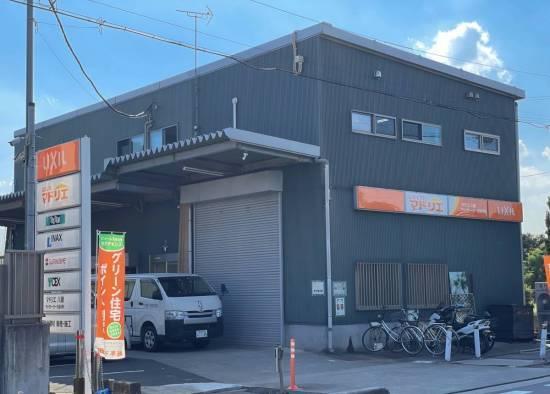 ヤシオトーヨー住器の写真