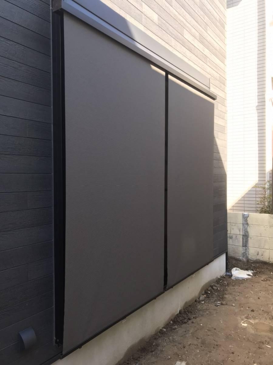 ヤシオトーヨー住器の日差し対策は『外側でのカット』が効果的です🌞の施工後の写真1