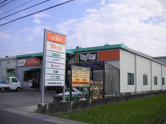 スルガリックス 静岡店の写真