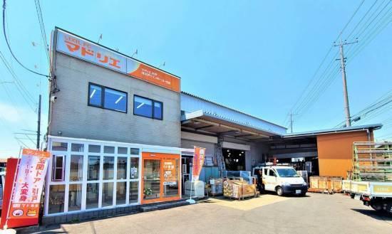 杉戸ウインドトーヨー住器の写真
