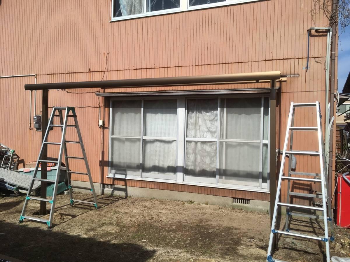 大和アルミトーヨー住器のテラス取付の施工前の写真2
