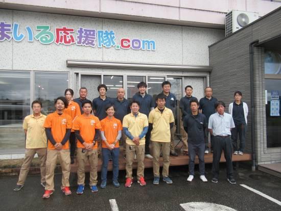 飯田トーヨー住器の写真