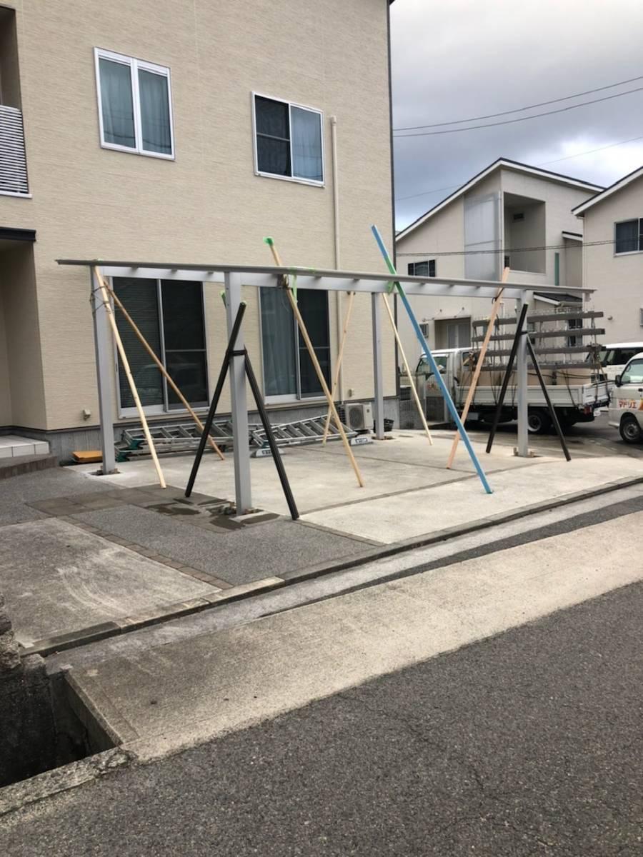 SHL呉のカーポート施工例の施工前の写真3