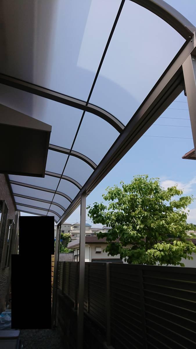 阪神北トーヨー住器のテラス施工例の施工後の写真1