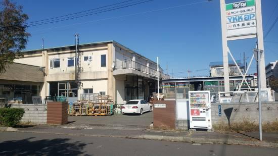下川原アルミ工業の写真