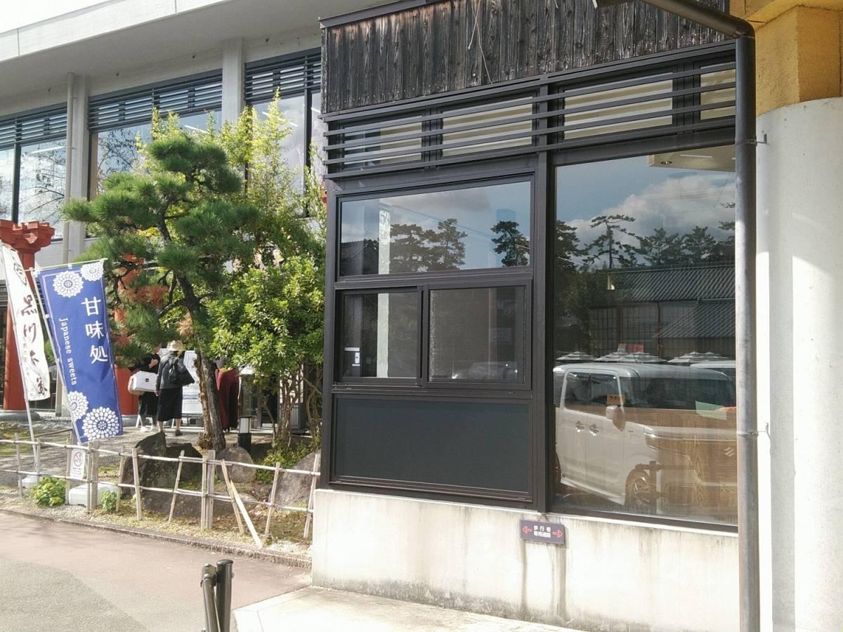 村島硝子商事のエクステリア・プロ橿原店  サッシ・ガラスリフォーム工事の施工後の写真1