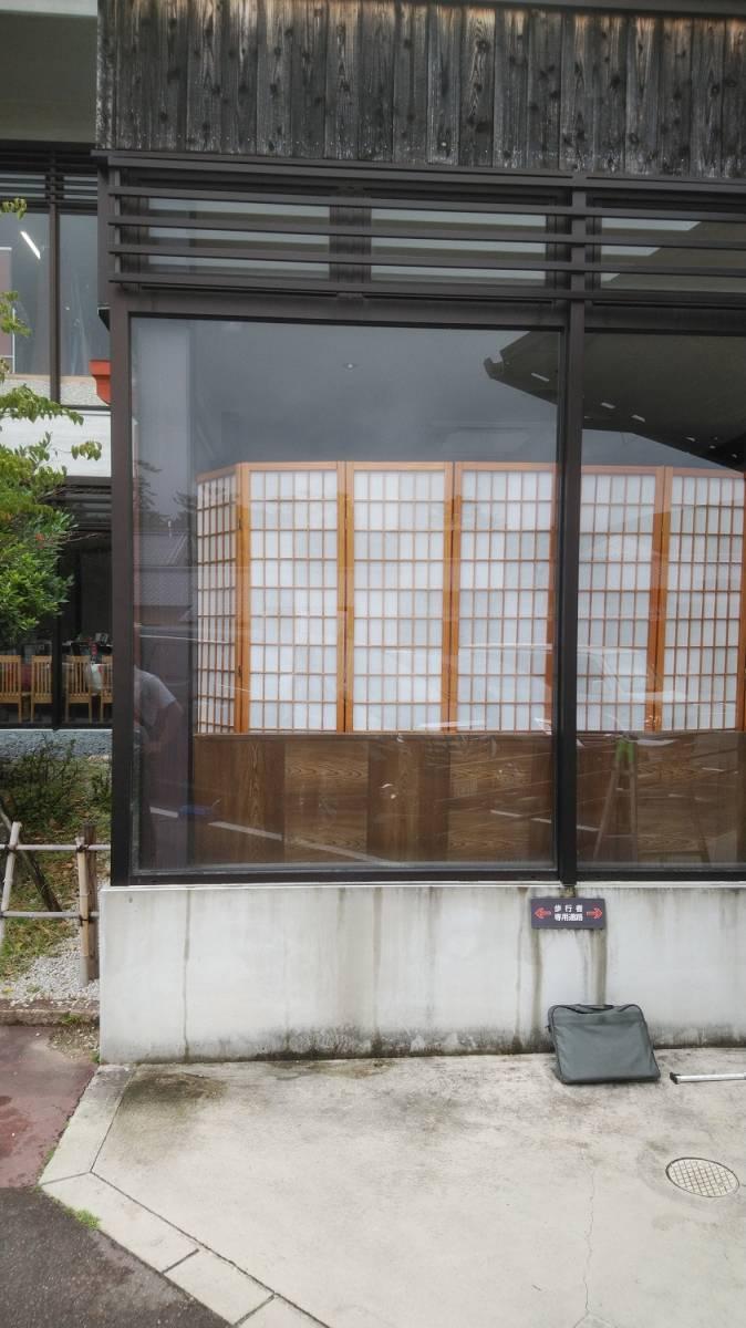 村島硝子商事のエクステリア・プロ橿原店  サッシ・ガラスリフォーム工事の施工前の写真1