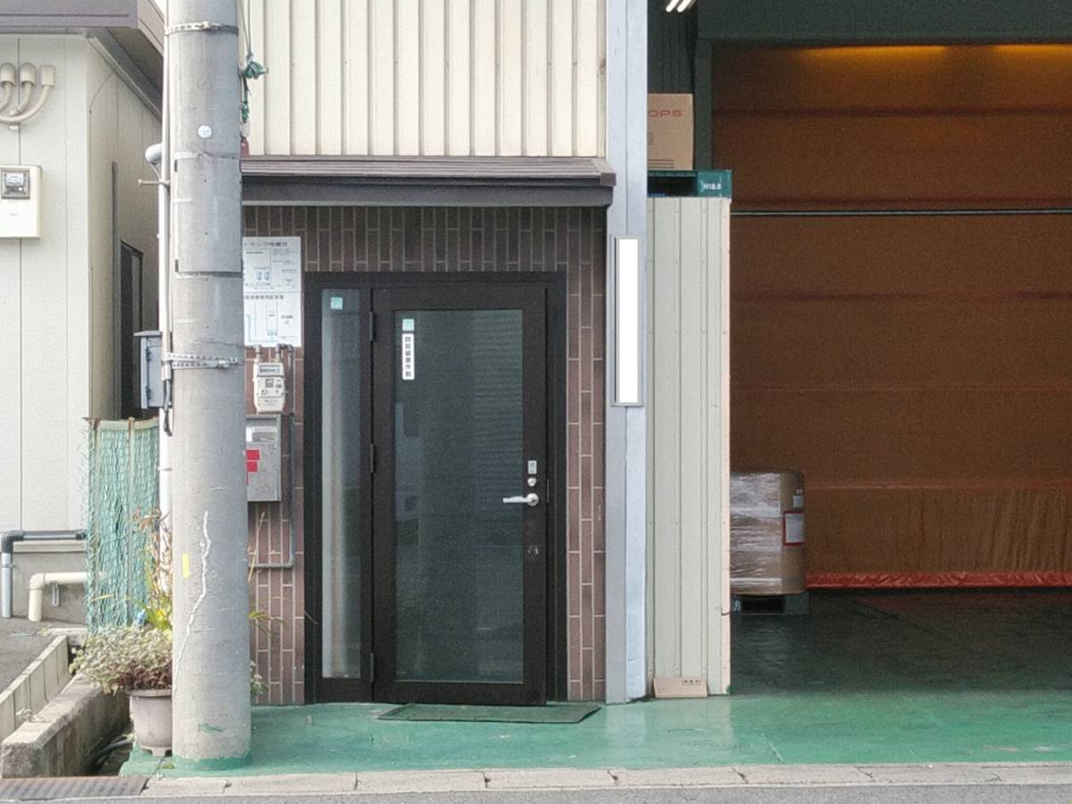 村島硝子商事の事務所ドア取り換え工事の施工後の写真1