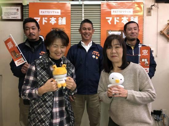 サッシセンターフジイ 名古屋西店の写真