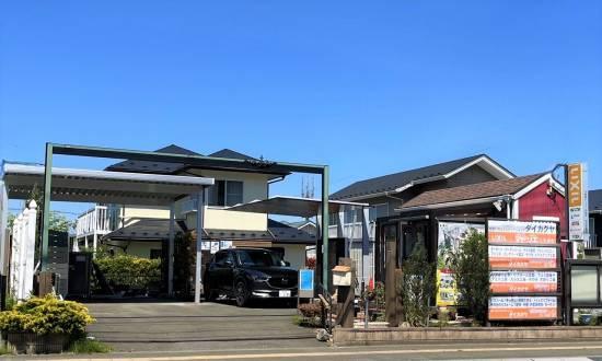 ダイカクヤ 仙台の写真