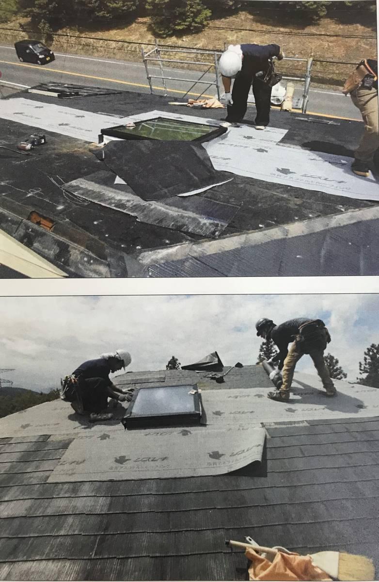 おさだガラスの天窓交換 施工例の施工後の写真2