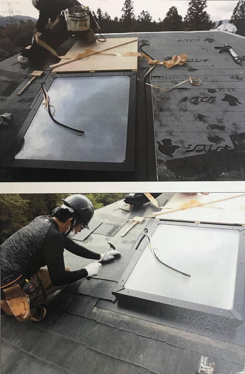 おさだガラスの天窓交換 施工例の施工後の写真3