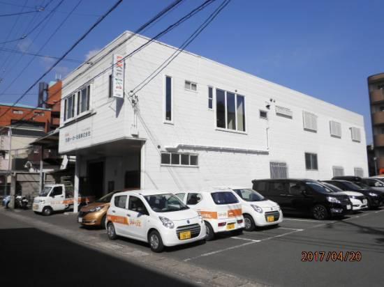 京都トーヨー住器の写真