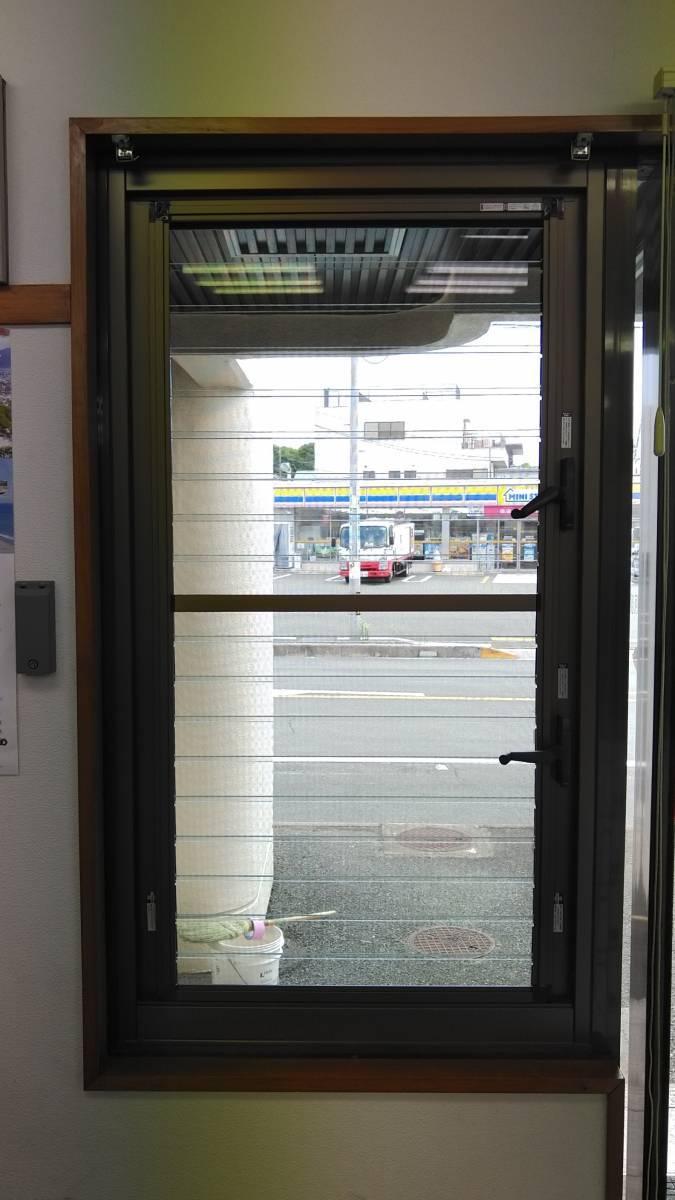 中嶋トーヨー住器のフロントサッシ改修 1DAYリフォームの施工後の写真1